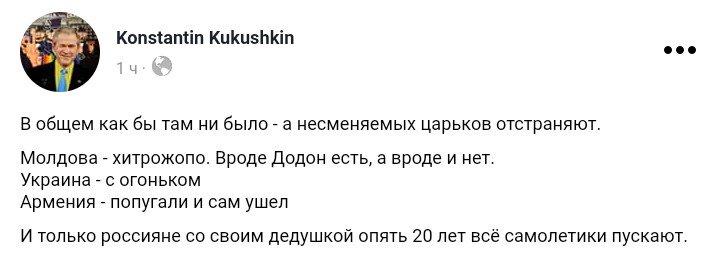 Опозиція закликала владу звільнити до кінця дня всіх затриманих під час акцій протесту у Вірменії - Цензор.НЕТ 9962