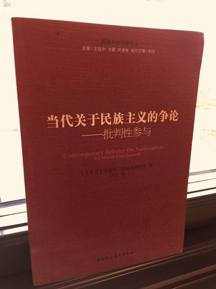ebook lislam et la critique historique