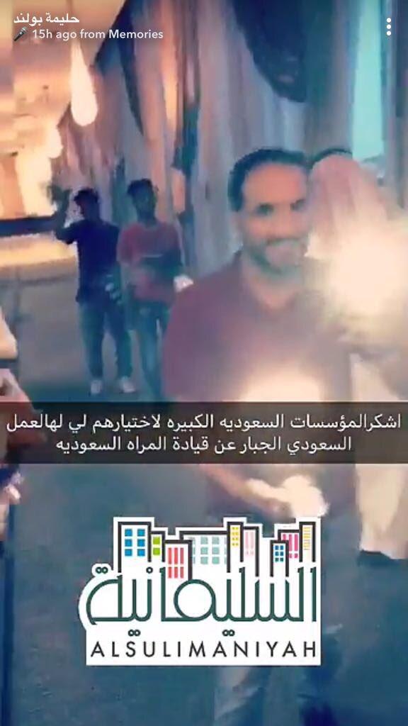 أخبار السعودية's photo on #منع_مسلسل_حليمه_بولند