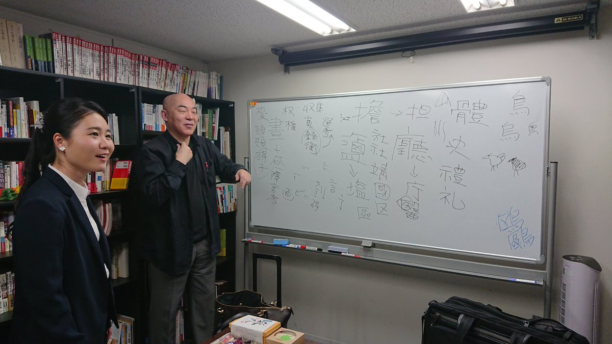 虎ノ門ニュース終わった後、百田さんの『国語教室』。番組ではアホ丸出しトーク全開で...