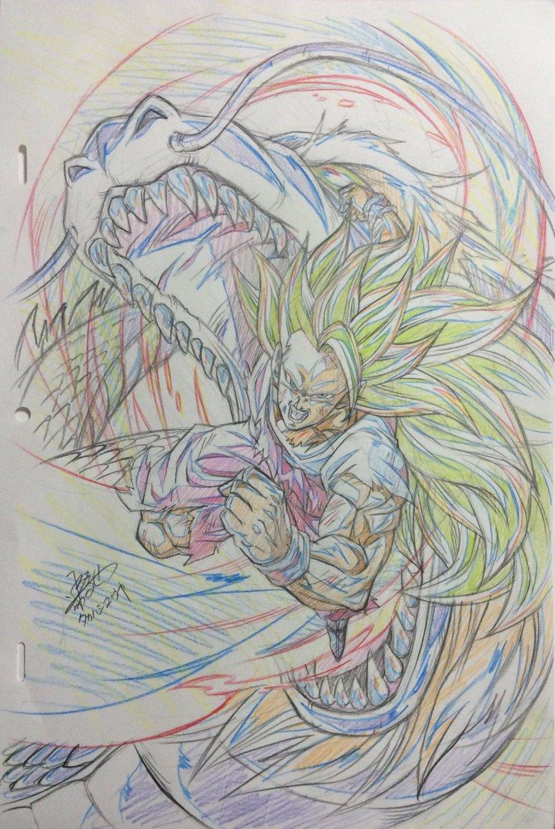 #ドラゴンの日 楽描きです!ドラゴンボールの悟空の龍拳を思い出しました