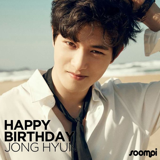 Happy Birthday to Lee Jong Hyun!  Catch up with him: