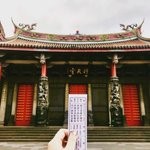 Xingtian Temple is the most visited temple in northern Taiwan. Many believers feel that this is a very efficacious temple; it is frequently thronged with people praying for help and seeking divine guidance by consulting oracle blocks. Check here :  https://t.co/C2xCVOw6Ac
