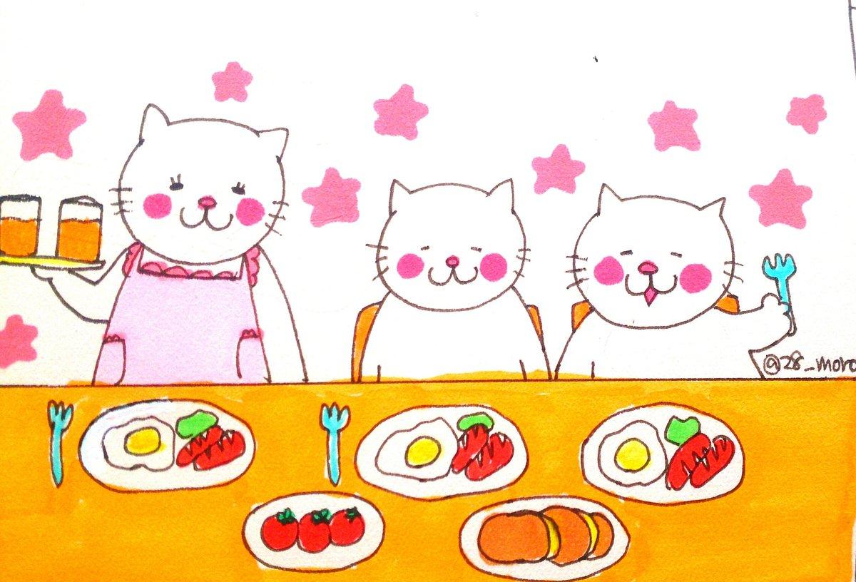 Moro En Twitter 朝ごはん イラスト 猫 動物 猫イラスト 絵本