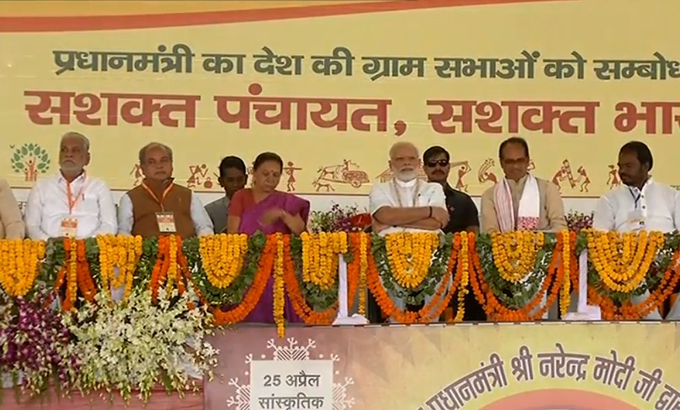 PM Shri @narendramodi at the launch of Rashtriya Gram Swaraj Abhiyan on National Panchayati Raj Day in Mandla, MP. Watch LIVE at https://t.co/jtwD1yPhm4