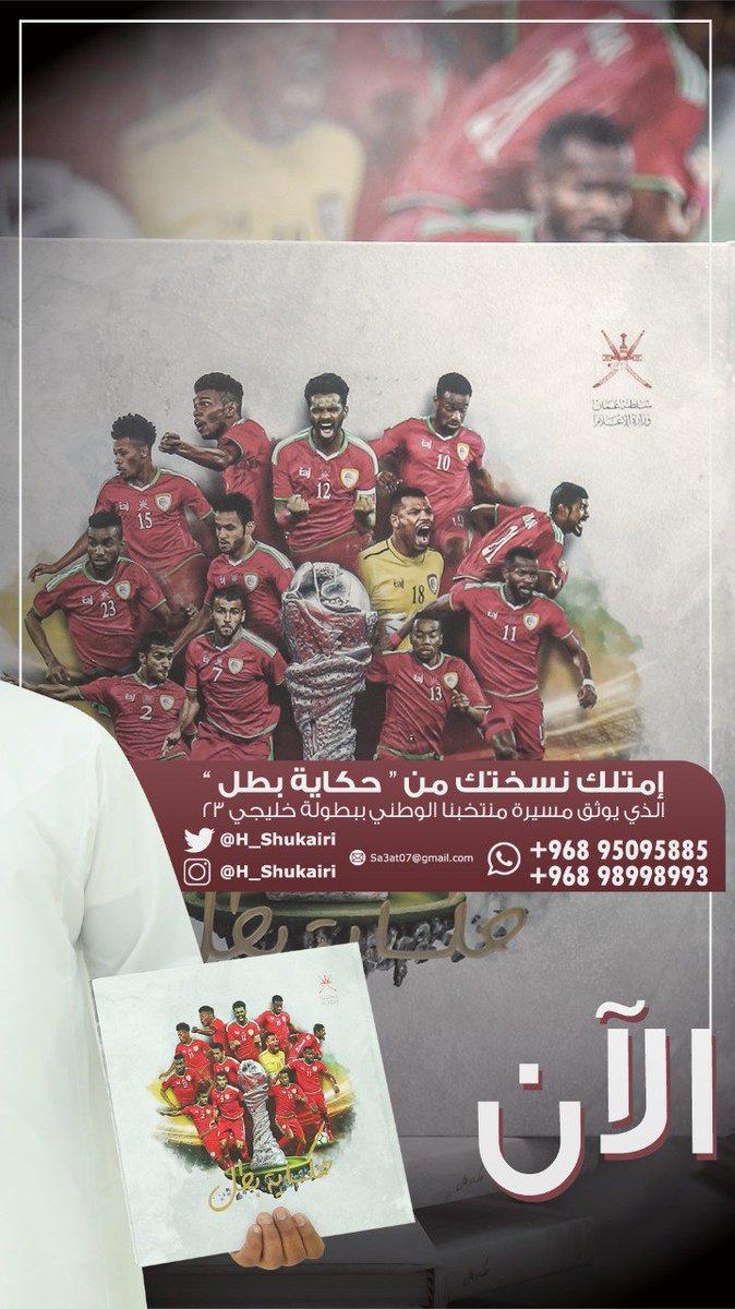 14dc8dd00 العماد للعطور (@alimaadperfumes) | Twitter