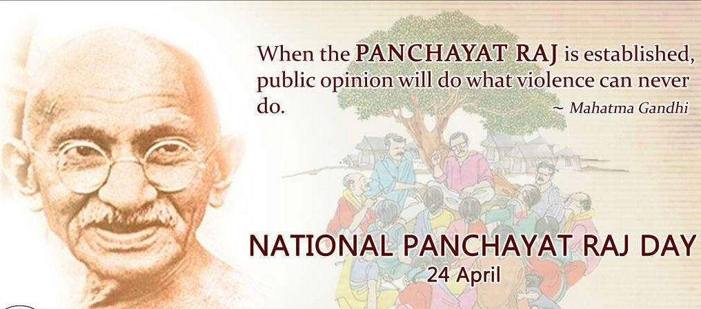 National Panchayat Raj Day - 24 April  IMAGES, GIF, ANIMATED GIF, WALLPAPER, STICKER FOR WHATSAPP & FACEBOOK