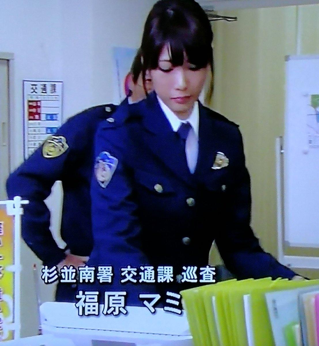 落としの鬼 刑事 澤千夏