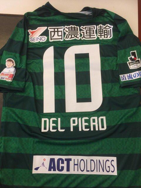 Giffy, la mascotte del FC Gifu, mi ha mandato una regalo speciale. 😁 🔝#ADP10 #CapitanTsubasa#HollyeBenji  #ギッフィー #FC岐阜 #Jリーグ #fcgifu @FCGIFUPR @fcgifuDREAM @fc_giffy  https://t.co/lBVwgLf2ez