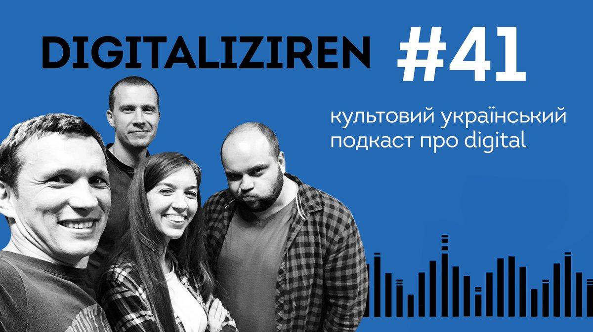 digitaliziren hashtag on Twitter