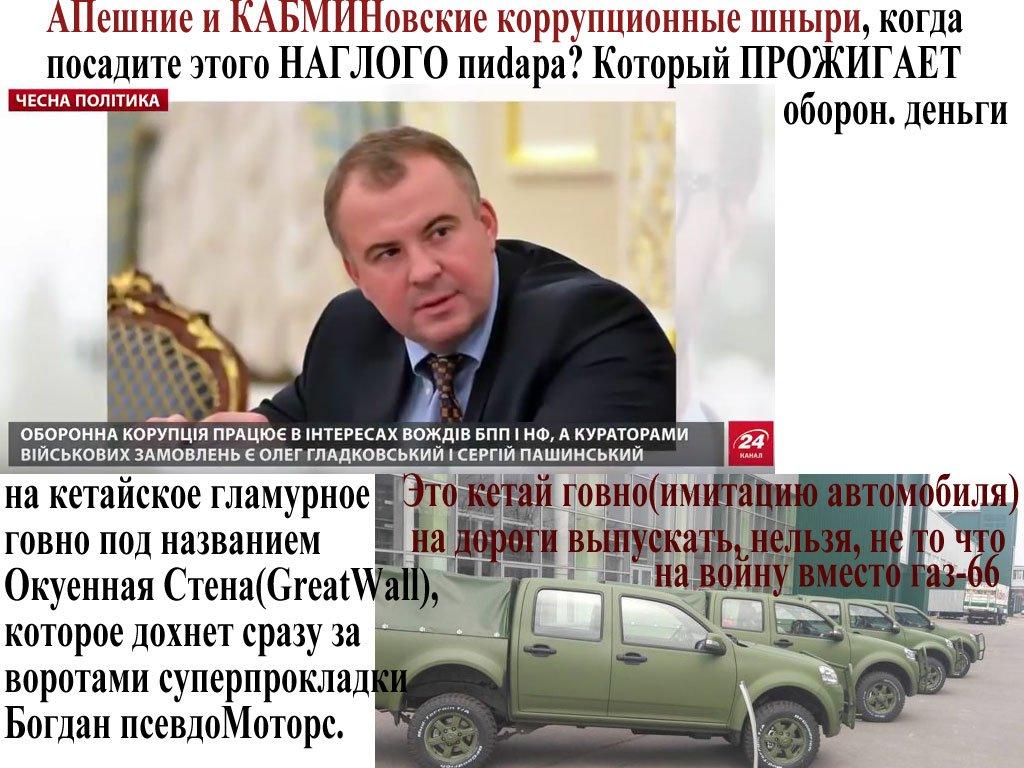 """""""Велика сімка"""" похвалила Україну за децентралізацію і закликала створити Антикорупційний суд за рекомендаціями Венеціанської комісії - Цензор.НЕТ 7497"""
