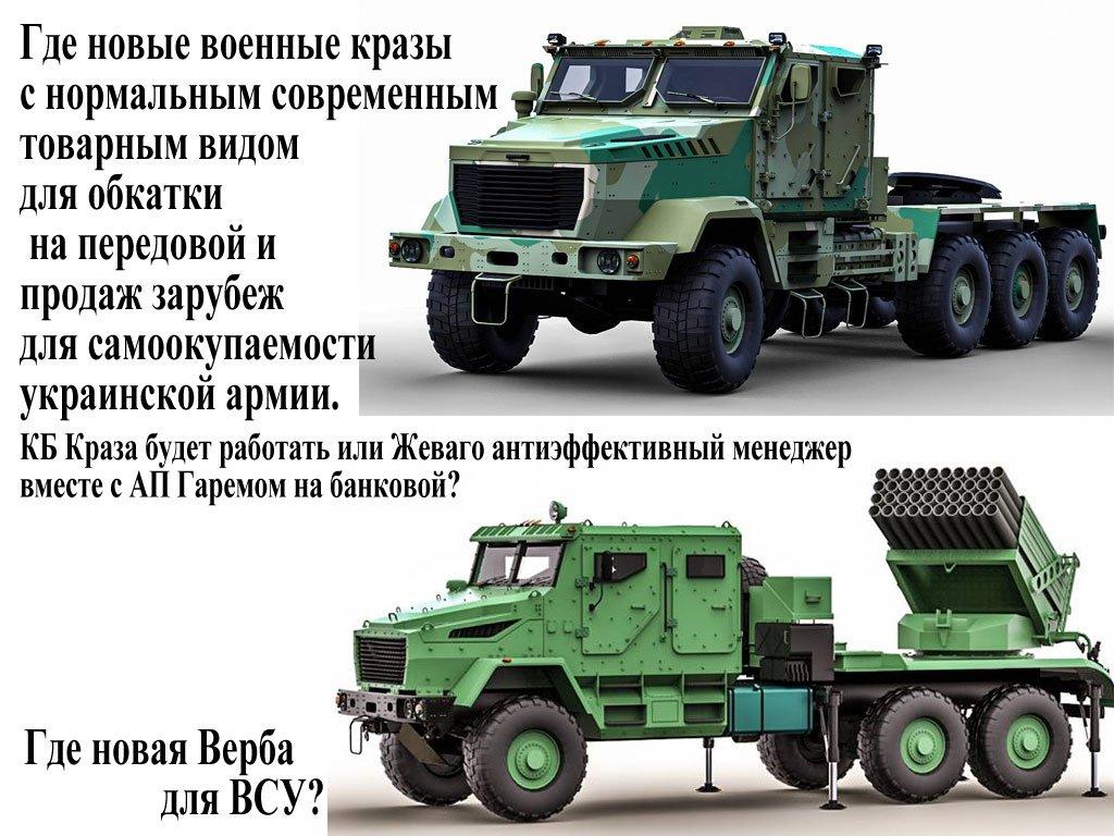 """""""Велика сімка"""" похвалила Україну за децентралізацію і закликала створити Антикорупційний суд за рекомендаціями Венеціанської комісії - Цензор.НЕТ 8454"""