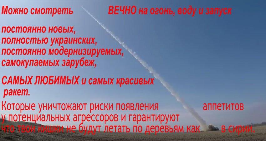 Британські винищувачі патрулюватимуть повітряний простір над Чорним морем - Цензор.НЕТ 8606