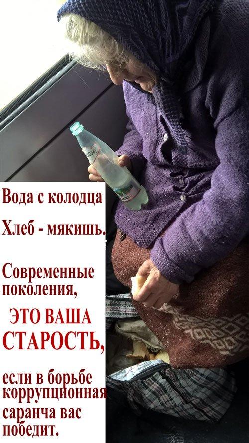 """""""Велика сімка"""" похвалила Україну за децентралізацію і закликала створити Антикорупційний суд за рекомендаціями Венеціанської комісії - Цензор.НЕТ 5935"""