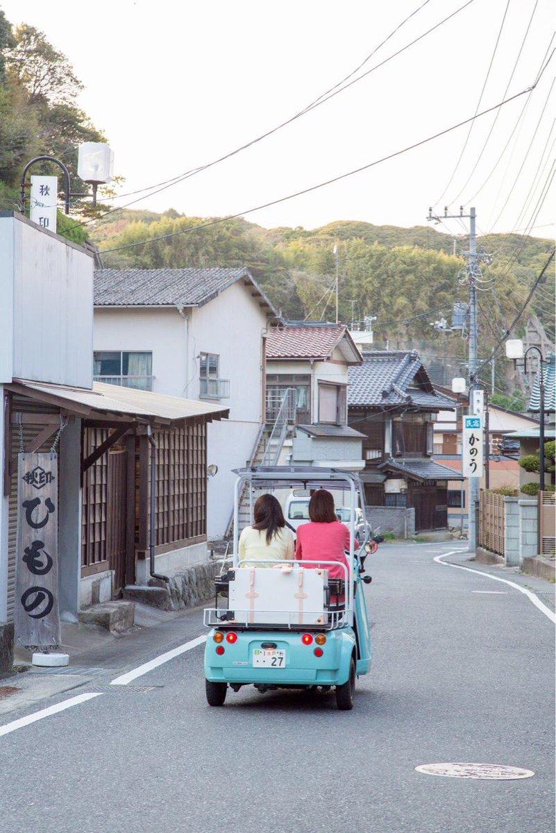 DEAIでドライブ!小さな平潟町は一周もあっという間!旅の思い出にレンタカーでのんびりドライブどうですか?  #電気自動車 #レンタル #まるみつ旅館