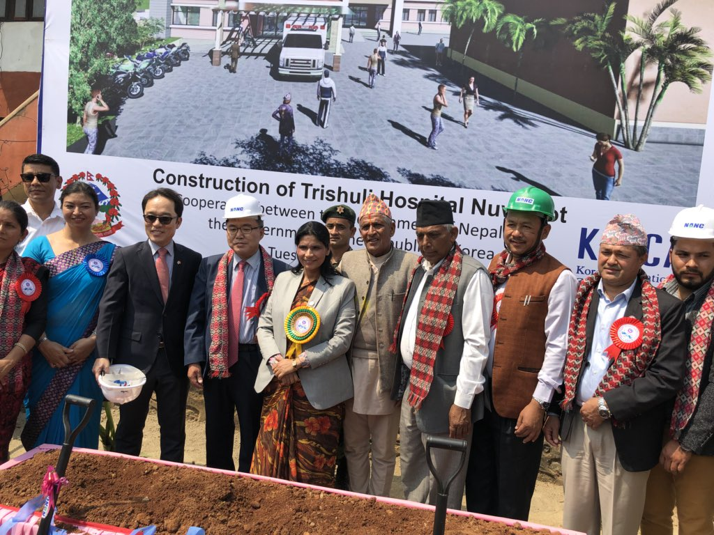 Congratulations to @officialKOICA and Ministry of #Health of #Nepal 4 stone laying ceremony of the Nuwakot District Hospital reconstruction. Post-#NepalEarthquake #Reconstruction in action @officialKOICA @UNDPNepal @pragyabashyal @renaudmeyer<br>http://pic.twitter.com/lvsvoBv54c