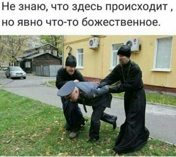 "Перед катастрофою ракети ""Союз"" її освятили священики РПЦ - Цензор.НЕТ 3615"