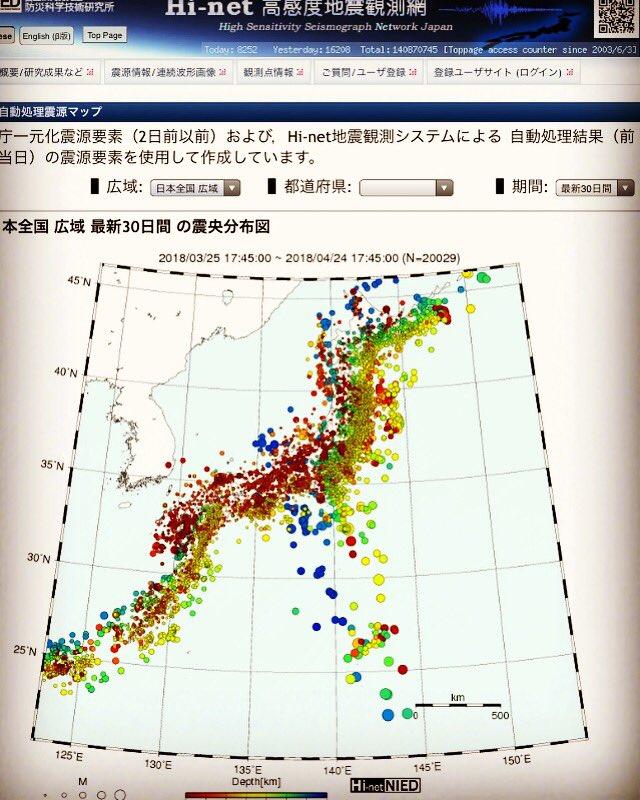高感度地震観測網 hashtag on Tw...