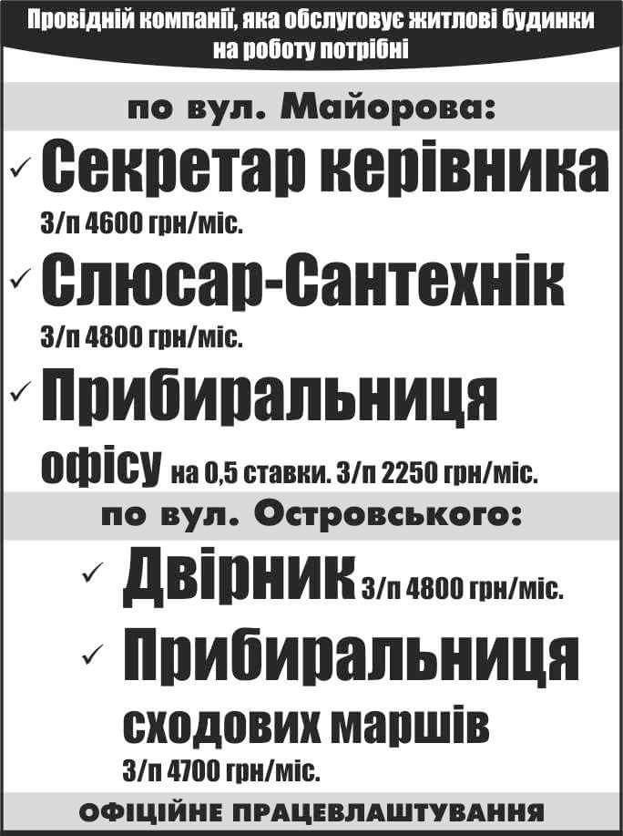 Заробітки в Польщі: поляки відмовляються платити за роботу українським мігрантам - Цензор.НЕТ 5608