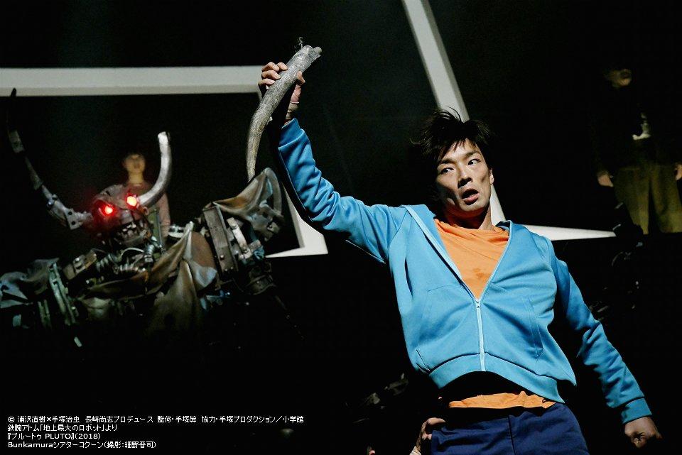 『密着!舞台『プルートゥ PLUTO』〜日本発 ⇒ 欧州ツアー〜』 5/2(水)よる9:15⇒ ht