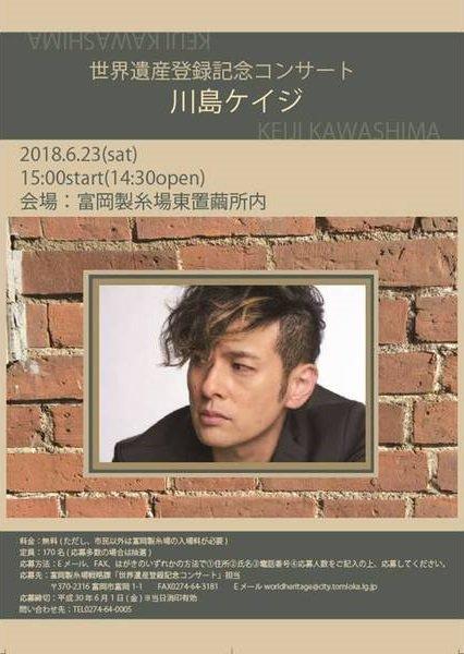 haru_makiR photo