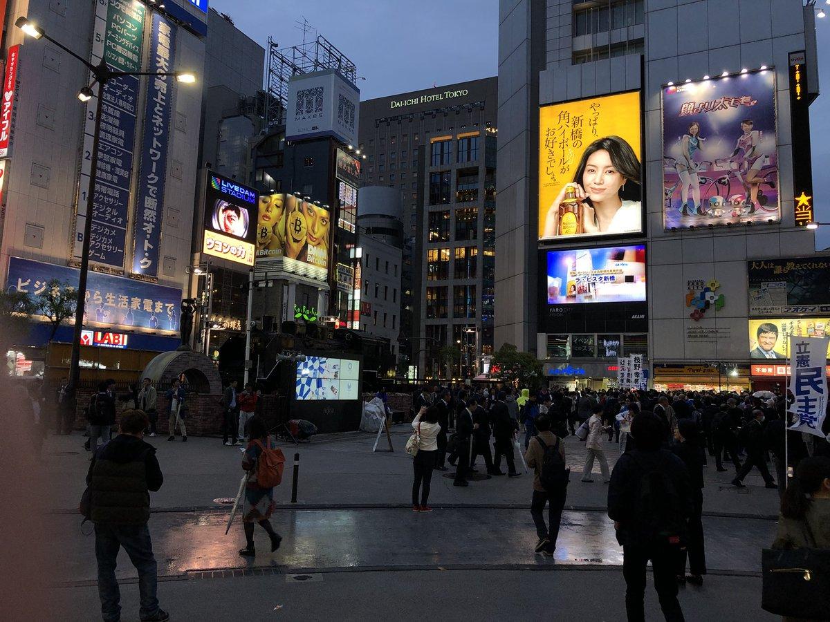 """フレデリック on Twitter: """"新橋..."""