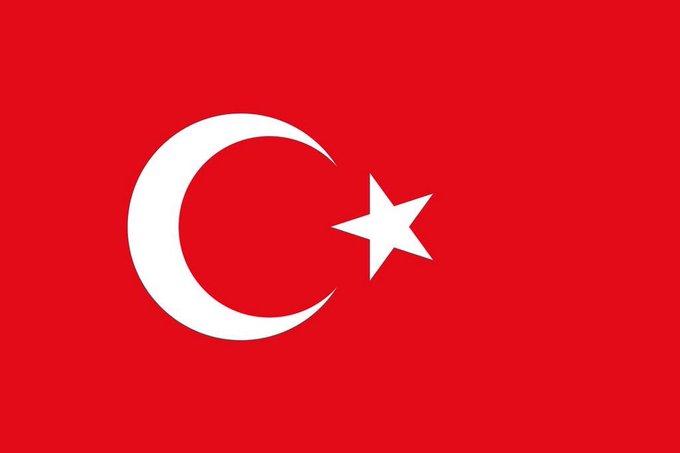 Şırnak Photo