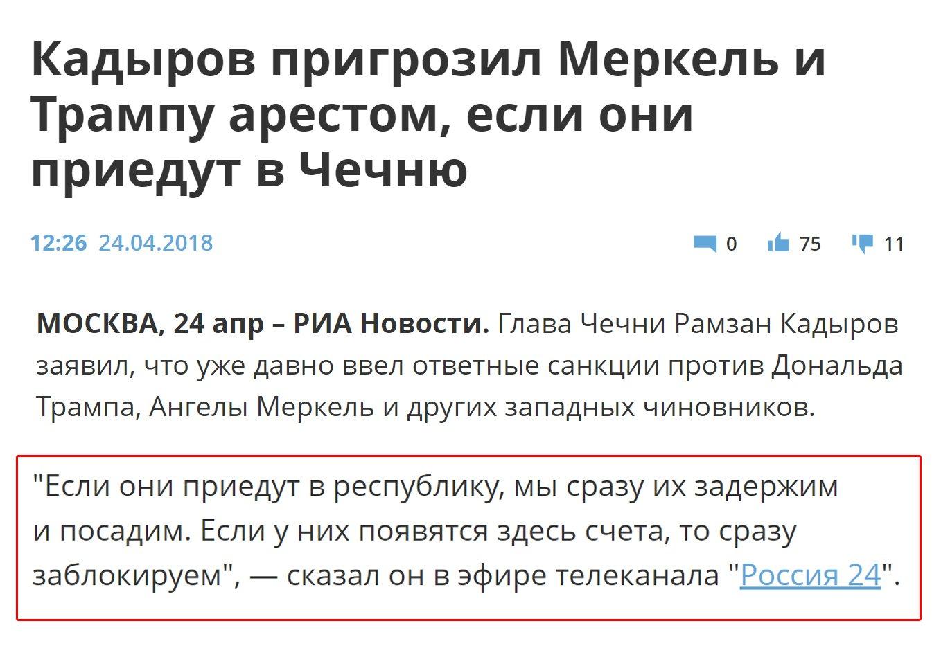 Лавров звинуватив учасників зустрічі G7 у русофобії - Цензор.НЕТ 3370