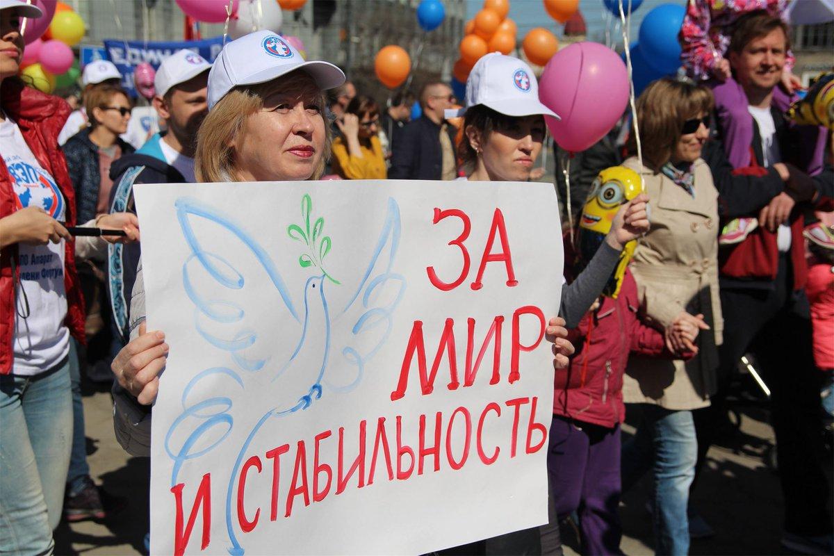 Демонстрация открытки