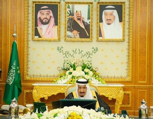 #مجلس_الوزراء صورة فوتوغرافية