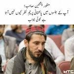 #PashtunsRejectPaskeen