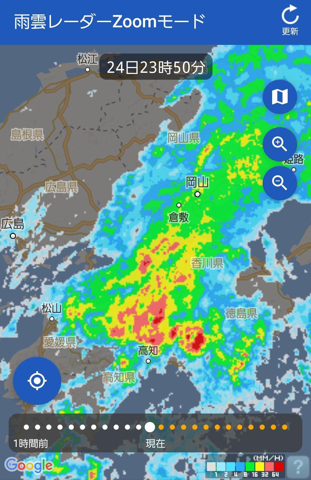 愛媛 県 雨雲 レーダー