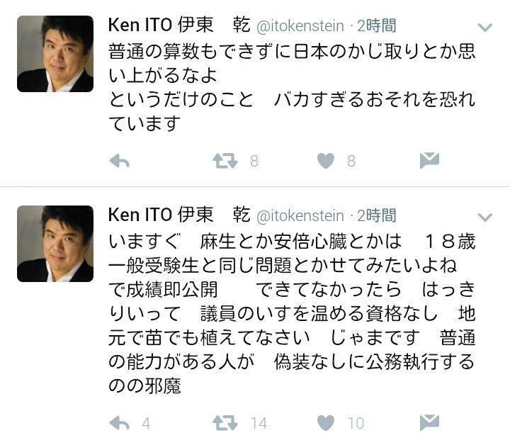 """新垣結衣""""幸子""""が元ヤンで東大受験 ..."""