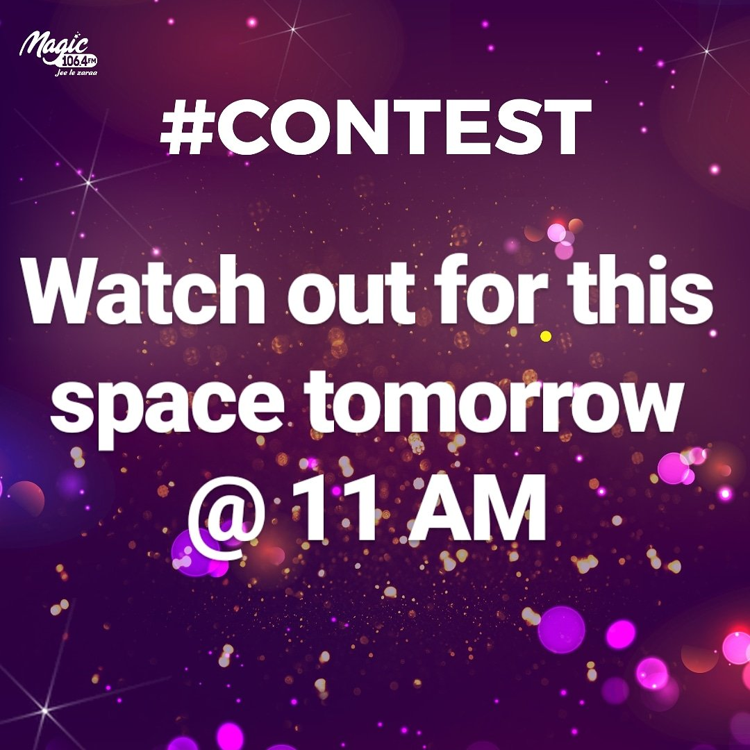Are you ready to make your Wednesdays interesting? Be a part of #magicwednesday and win exiciting prizes every Wednesday #Contest #ContestAlert #Prizes #gratification #Bollywood #Happy #Smile #live #Enjoy #Fun #happy #Life   #Instalove   #Wednesday  #Surprise #PlayandWin<br>http://pic.twitter.com/UitwEWIXr6