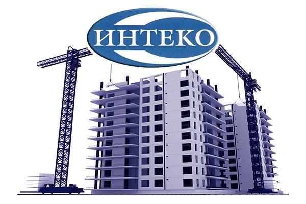 Интеко официальный сайт строительная компания правовые аспекты создания сайта