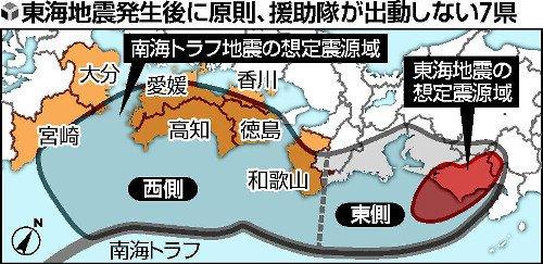 大地震前兆予言