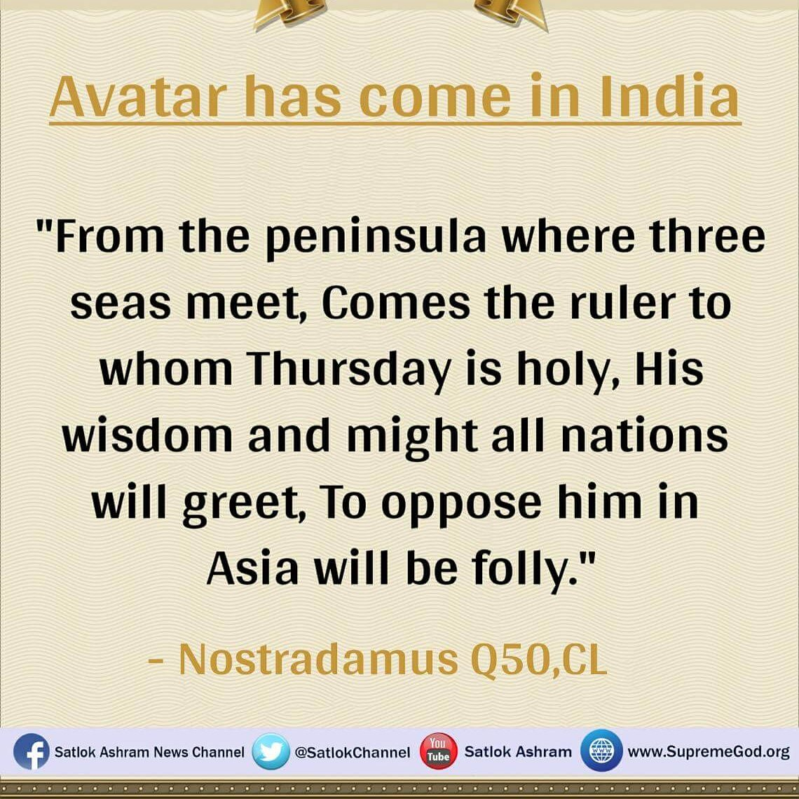 #WednesdayWisdom In Yajurved Chapter 5 mantra 32 describes God as the one who is the giver of Supreme Peace/Happiness.He can destroy all the sins and his name is KavirDev(God Kabir).He is also the liberator.  Sadhna TV -7.30pm to 8.30pm @JPN_PMO @CMOfficeUP @cm @b_life24 #WeHa <br>http://pic.twitter.com/WMhtMA3YZM