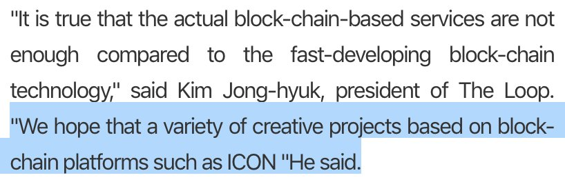 New Kids on The Blockchain! Awesome job @helloiconworld
