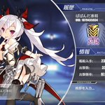 Image for the Tweet beginning: #アズールレーン 釘宮w