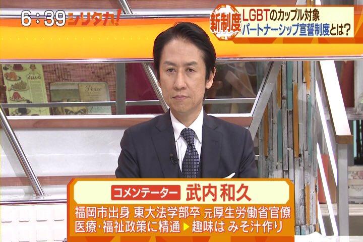 KBCラジオ☆ホークス戦全試合中継...