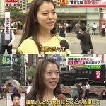 左の女性は、T B Sと朝日放送のやらせ 右の女性は、進優子 朝日放送記者  似てませんか?