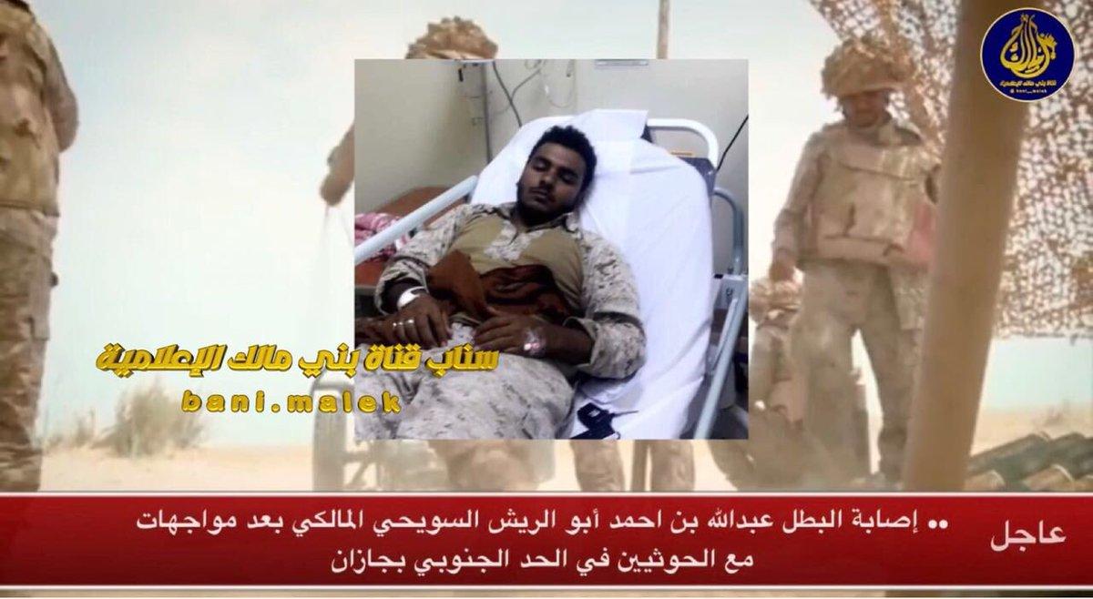 #عاجل 🔴 .. إصابة البطل عبدالله بن احمد أ...