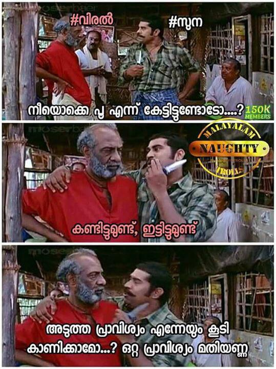 Media Tweets by Malayalam Naughty Trolls 18+ -MNT (@MNTrolls)   Twitter