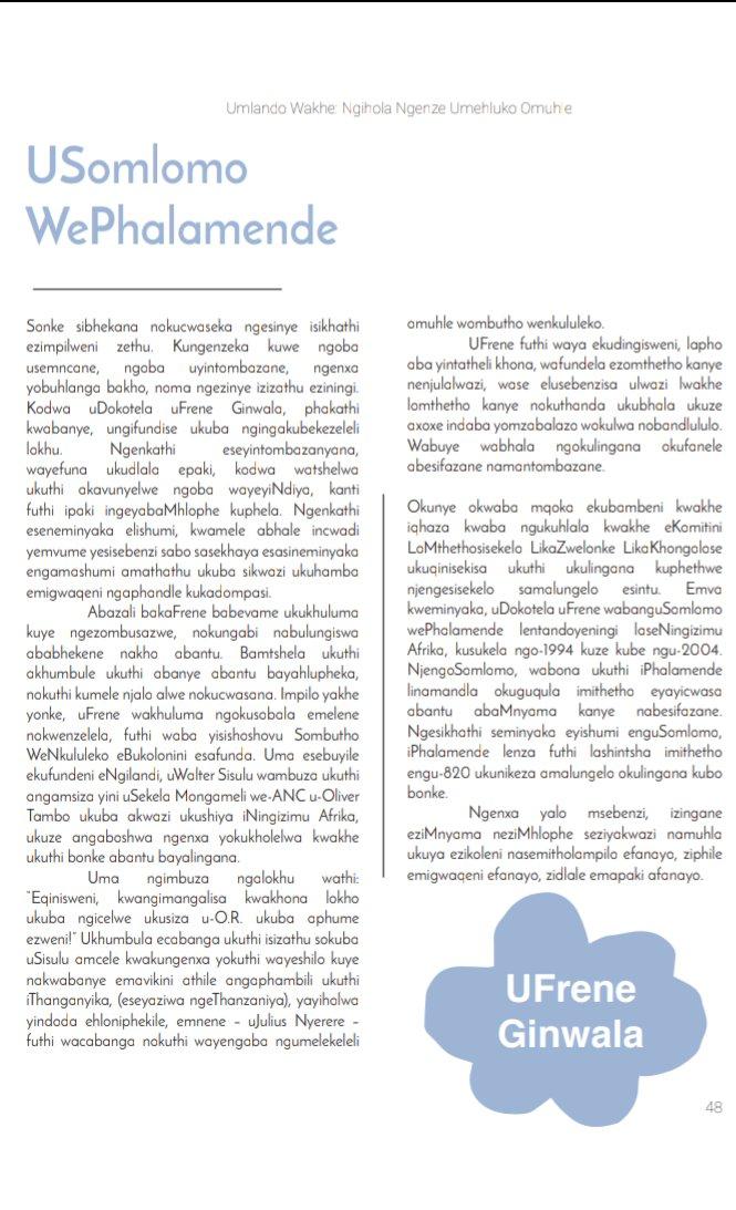http://visitnorthfieldarea.com/ebook.php?q=wood-polymer-composites-2008.html
