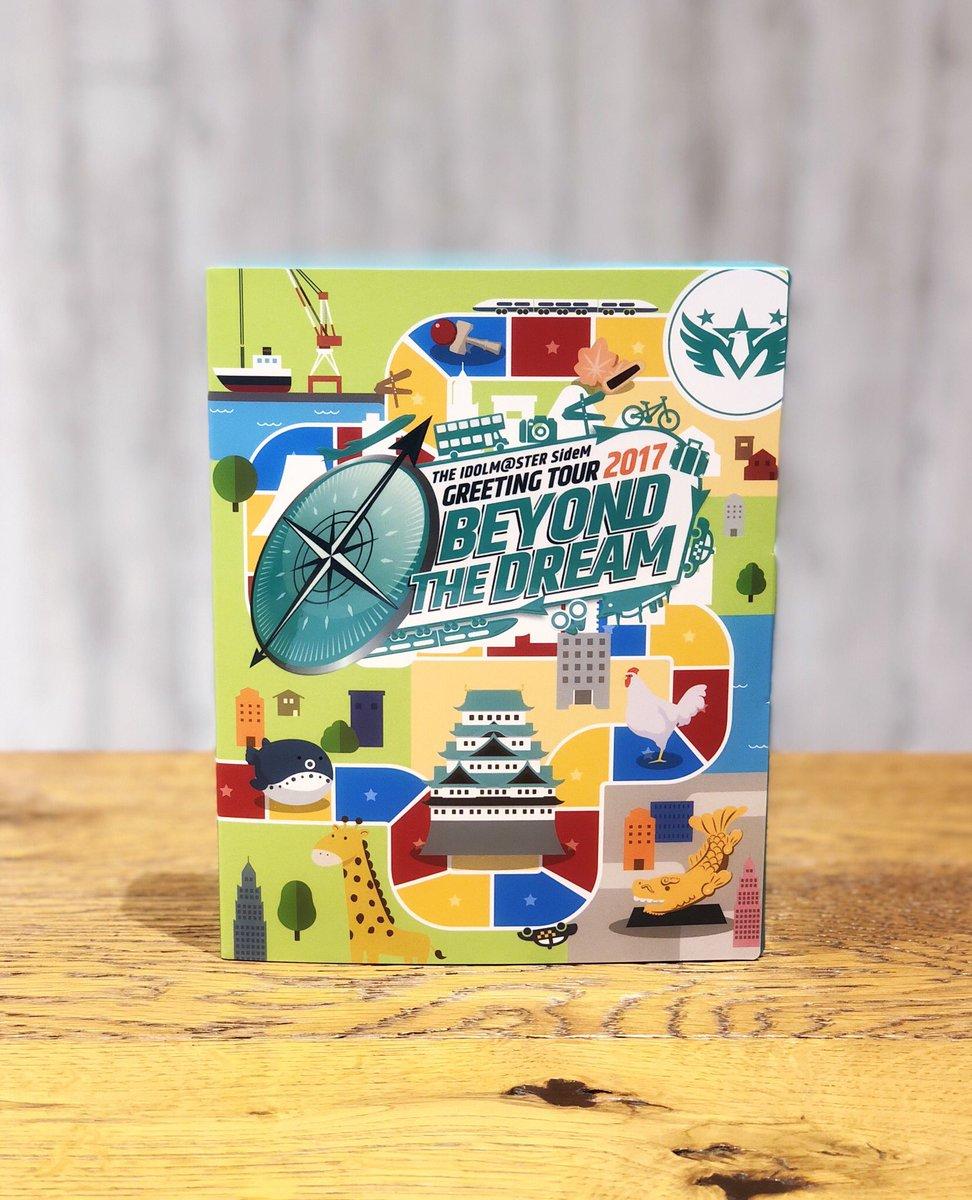 本日発売のアイマスSideM「GREETING TOUR 2017 ~BEYOND THE DREAM~ LIVE Blu-ray」のパッケージデザインを弊社で担当しました!掲載許諾頂きました全国各所のご担当者様に感謝です。