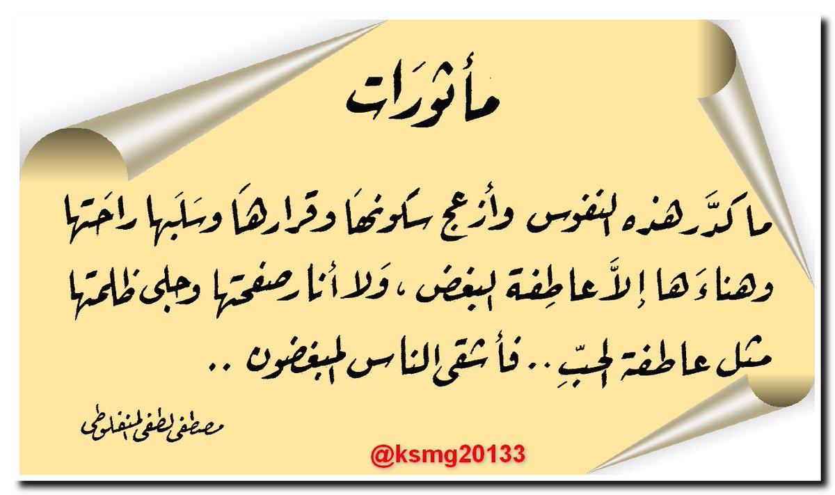 خـالـد الـعـتـيـبـي على تويتر خـــــط الـــــرقـــــعـــــة موسوعة الخط العربي كامل الجبوري