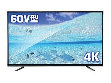 ドン・キホーテ、60型で9万円を切る4K/HDR液晶テレビ。55型/50型も https://t.co/lx48uIOMVI