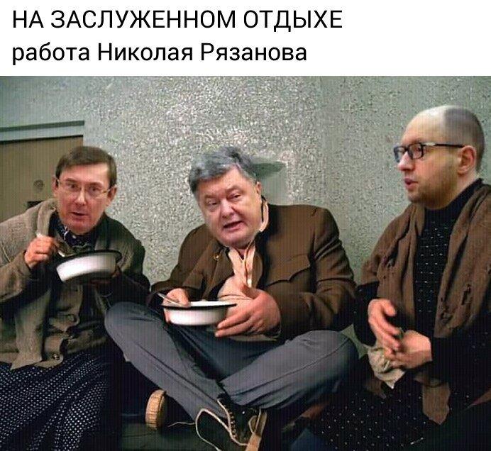 Апеляційний суд Києва залишив під вартою соратника Саакашвілі Дангадзе - Цензор.НЕТ 363