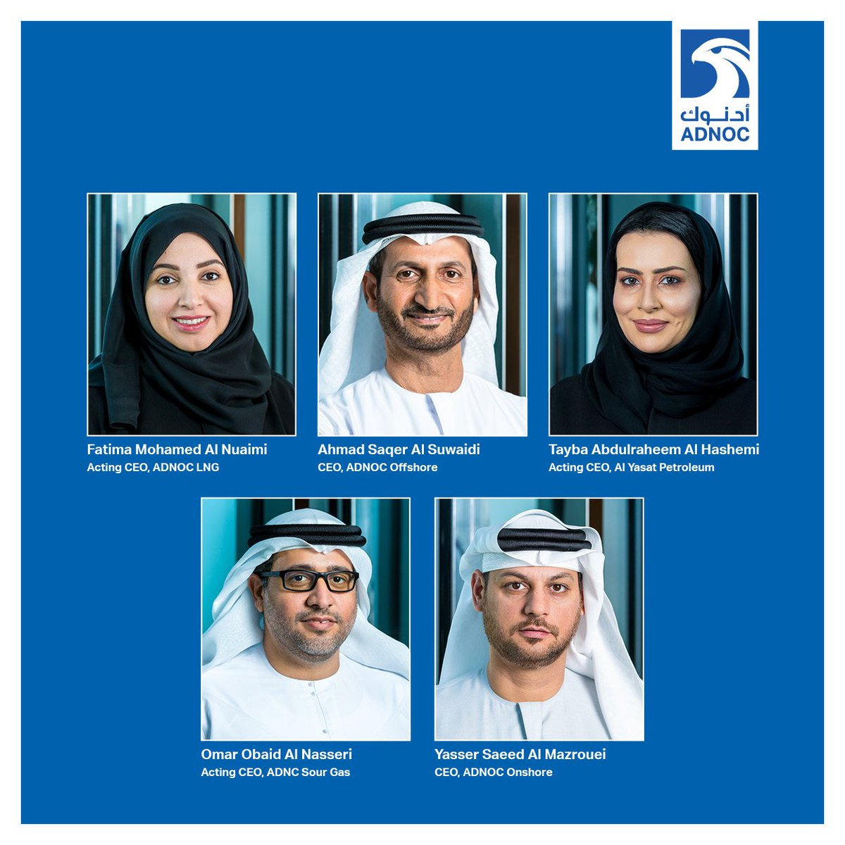 ADNOC Group on Twitter: