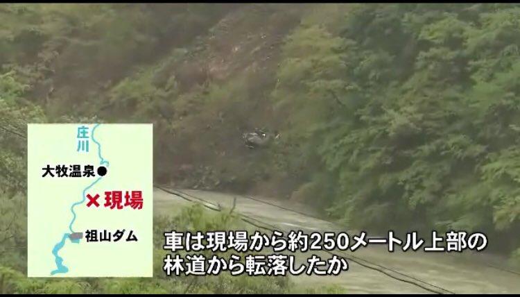 【事故情報】南砺市祖山の林道脇の斜面、転落したとみられる車両が見つかる 車両は富山ナンバーの軽自動車、警察などが行った捜索で人の骨のようなものも